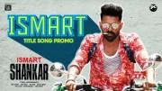 iSmart Title Song Video Pormo  iSmart Shankar   Ram Pothineni  Mani  Sharma Puri Jagannadh (Video)