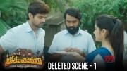 Brochevarevarura Deleted scene 1   Sree Vishnu   Nivetha Thomas   Priyadarshi   Rahul Ramakrishna (Video)