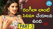 iSmart Shankar Actress Nidhhi Agerwal Exclusive Interview - Part #3 (Video)