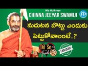 His Holiness Sri. Chinna Jeeyar Swamyji Exclusive Interview (Video)