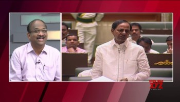 Prof K Nageshwar: CPI Leader K Narayana Questions Prof