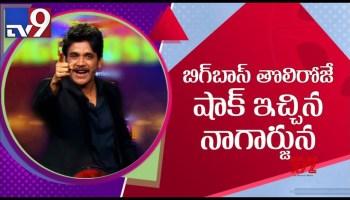 Telugu Bigg Boss 3 contestants salary : Who takes home the maximum