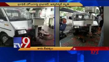 Bus falls into a canal , 10 injured Vijayawada - TV9 [HD