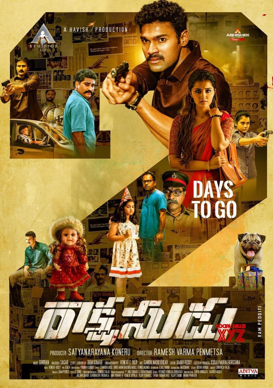 Bellamkonda Sai Sreenivas And Anupama Parameswaran's Rakshasudu Movie 2 Days To Go Poster