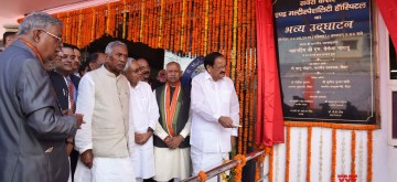 Patna: Vice President M Venkaiah Naidu, Bihar Governor Fagu Chauhan and Chief Minister Nitish Kumar during the inauguration of Savera Cancer Hospital in Patna on Aug 4, 2019. (Photo: IANS)