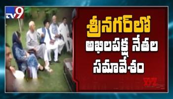 High alert declared in Telugu states in view of J&K developments