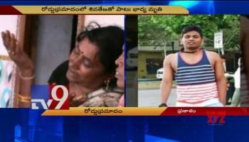 telugu-techie-dies-in-road-accident