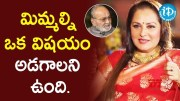 Actress Jaya Prada Praising Director K Vishwanath  [HD] (Video)