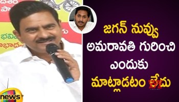 Rajendra Prasad Straight Question To Actors Over Meeting With AP CM
