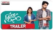 Nee Kosam Theatrical Trailer [HD] || AvinashKokati || SrinivasaSharma || Alluramma Annapureddy (Video)