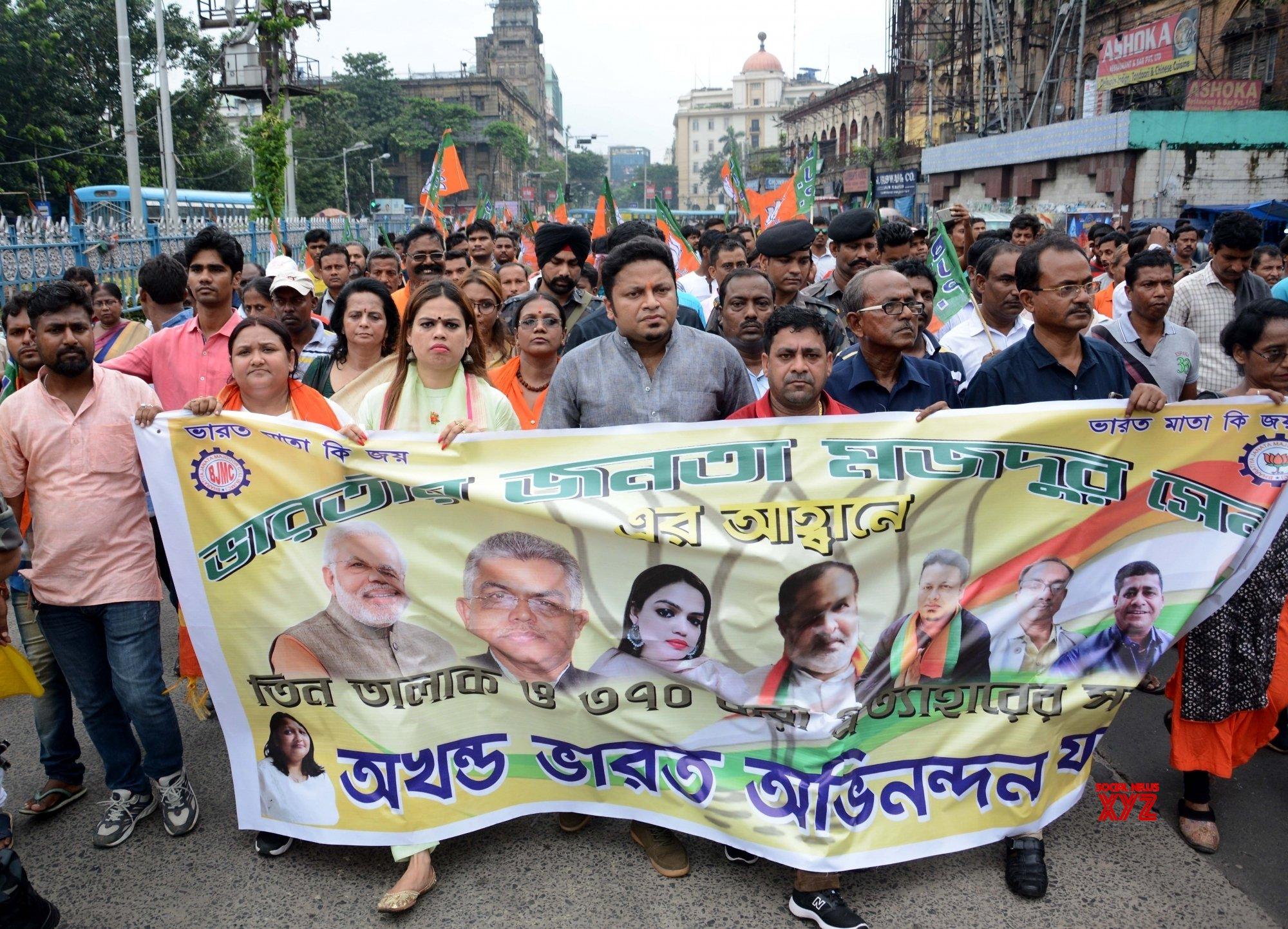 Kolkata: BJP affiliated Trade Union rally #Gallery