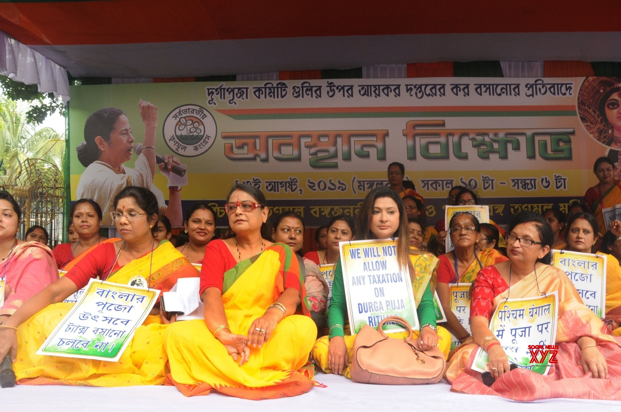 Kolkata: Trinamool stages protest over notice to Durga Puja committees #Gallery