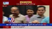 NRI Telugu organisations in US gear up to welcome AP CM Jagan - TV9 [HD] (Video)