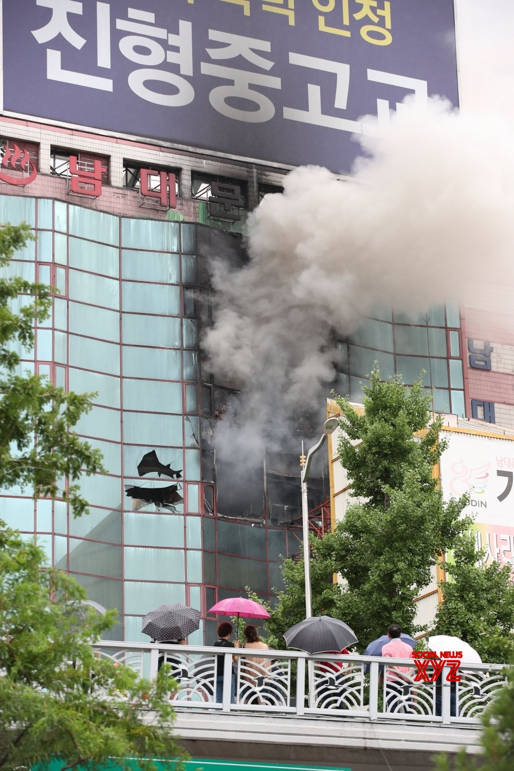 Seoul: Building on fire in central Seoul #Gallery