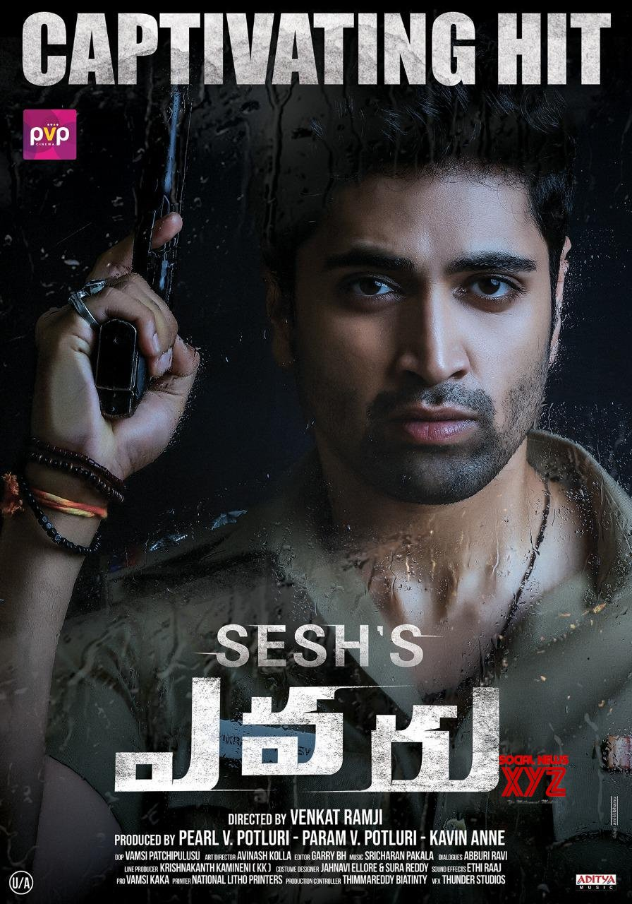 Sesh Adivi's Evaru Movie Captivating Hit Poster