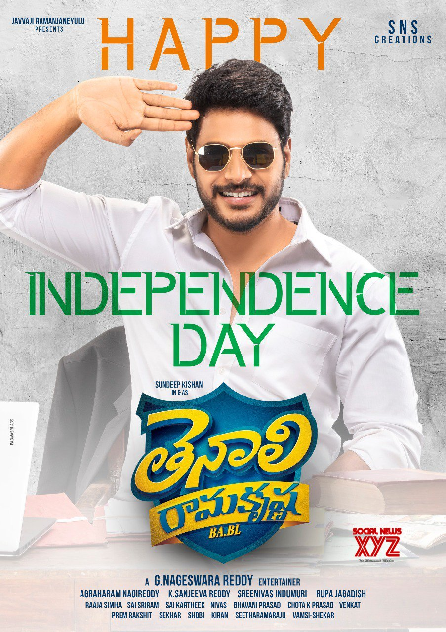 Tenali Ramakrishna BABL Movie Happy Independence Day Poster