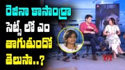 What Does Actress Regina Cassandra Drink On Sets ?  [HD] (Video)