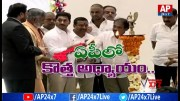 A New Chapter To Start In AP ?  [HD] (Video)