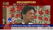 Ready to give a tough fight if India strikes : Imran Khan - TV9 [HD] (Video)