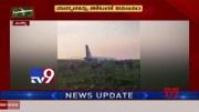 Russian jet crashlands in field after striking flock of gulls - TV9 [HD] (Video)