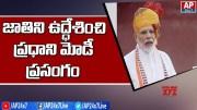 PM Narendra Modi Golden Words  [HD] (Video)