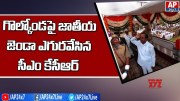CM KCR Flag Hoisting At Golconda Fort  [HD] (Video)