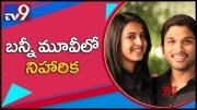 Niharika Konidela to play key role in Allu Arjun's movie? - TV9 [HD] (Video)