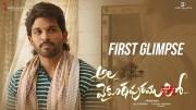 Ala Vaikunthapuramulo First Glimpse [HD] | Allu Arjun, Pooja Hegde | Trivikram | Thaman S | #AA19 (Video)