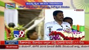 AP becomes first state to reserve 75% private jobs for locals, says Jagan - TV9 [HD] (Video)