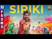Kaappaan - Siriki Song Video Promo (Tamil) | Suriya, Sayyeshaa | Harris Jayaraj | K.V. Anand (Video)