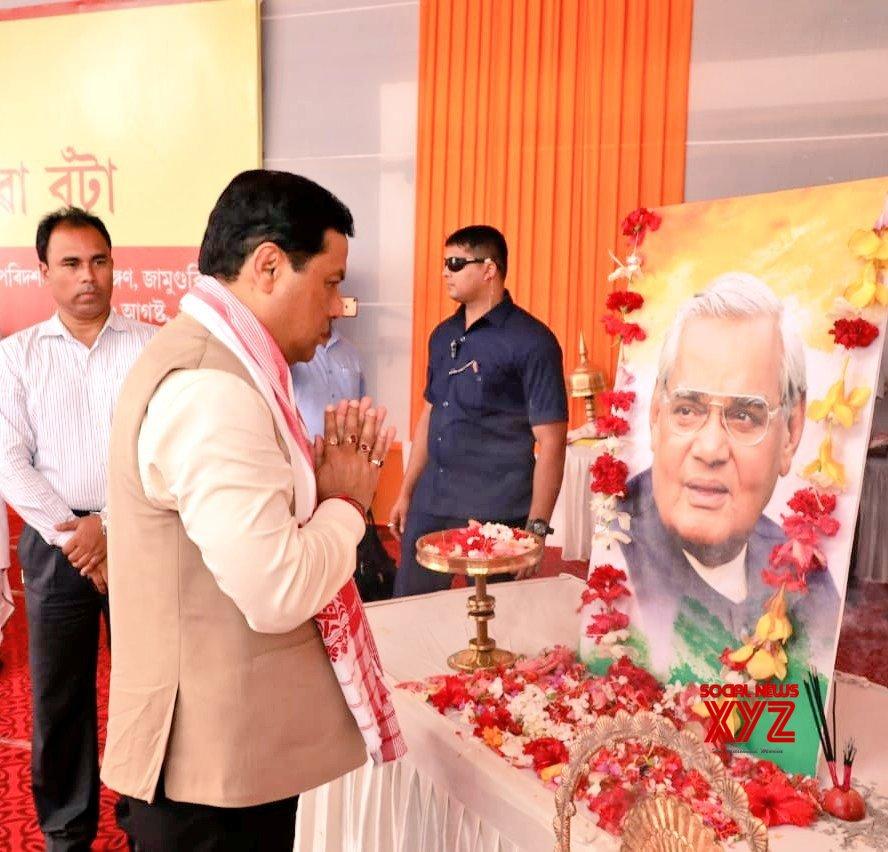 Guwahati: Atal Bihari Vajpayee's first death anniversary - Assam CM pays tributes #Gallery