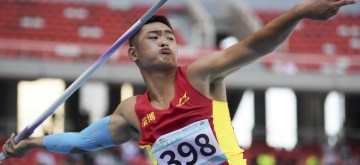 TAIYUAN, Aug. 16, 2019 (Xinhua) -- Wang Cong of Shandong Province Delegation competes during the men's javelin throw final at the 2nd Youth Games of the People's Republic of China in Taiyuan, north China's Shanxi Province, Aug. 16, 2019. (Xinhua/Li Yibo/IANS)
