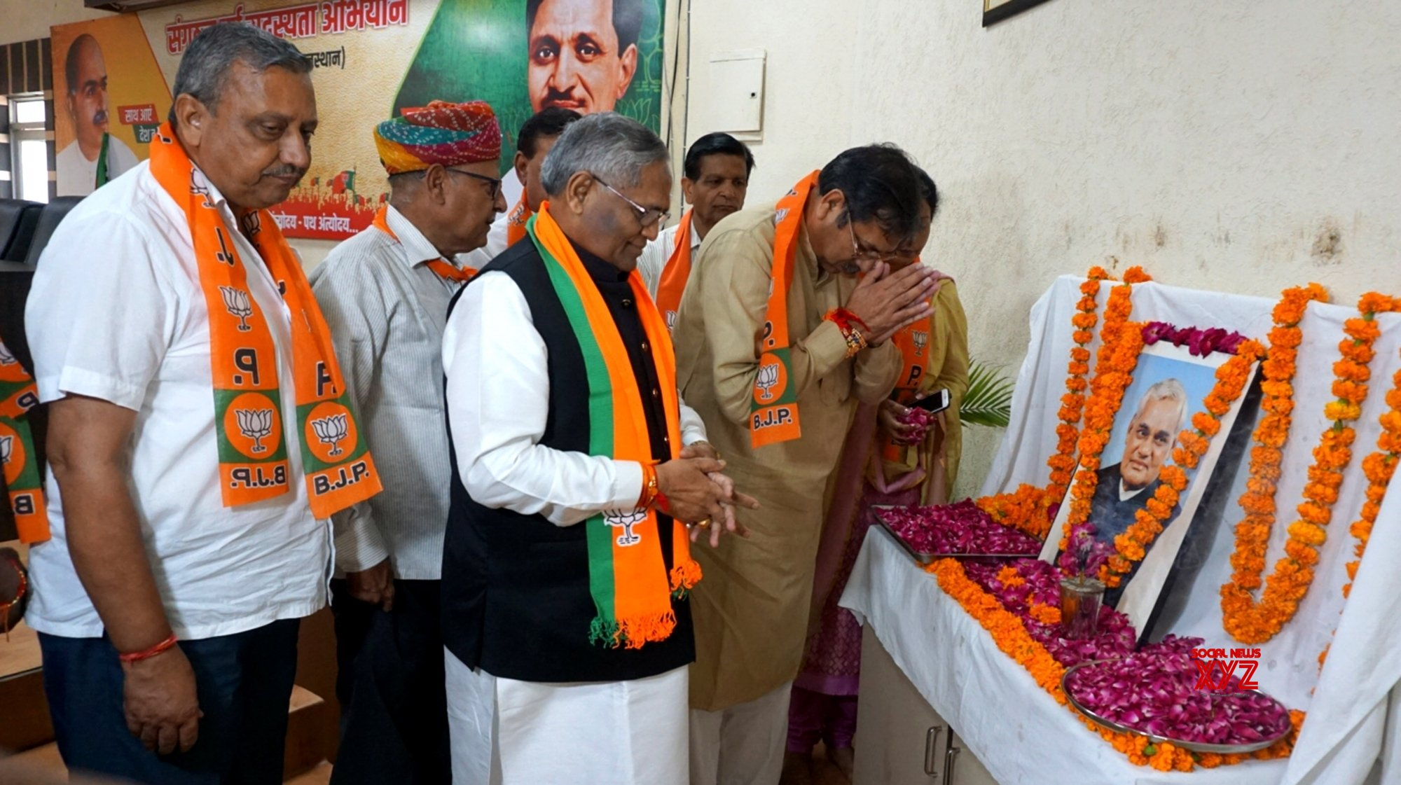 Jaipur: Atal Bihari Vajpayee's first death anniversary - BJP workers pay tributes #Gallery