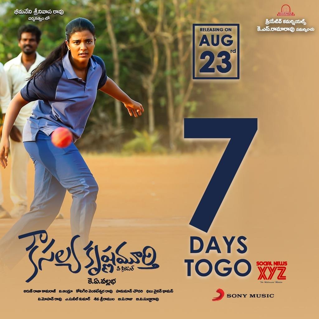 Aishwarya Rajesh's Kousalya Krishnamurthy Movie 7 Days To Go Poster