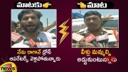 Devineni Avinash Vs AP Police Department  [HD] (Video)