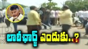 Police Loty Charge On TDP Leaders At Chandrababu Residence  [HD] (Video)