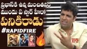 Adivi Sesh Superb Words About Saaho Prabhas (Video)