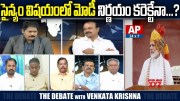 Debate on PM Modi Comments on Creation of Chief of Defence Staff   [HD] (Video)