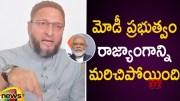 Asaduddin Owaisi Slams PM Modi Government Over Indian Constitution  [HD] (Video)