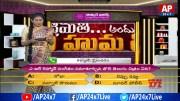 Today's Lucky Winner In Srimati Andhuko Bahumathi  [HD] (Video)
