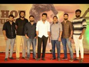 Ranarangam Movie Success Meet  [HD] (Video)