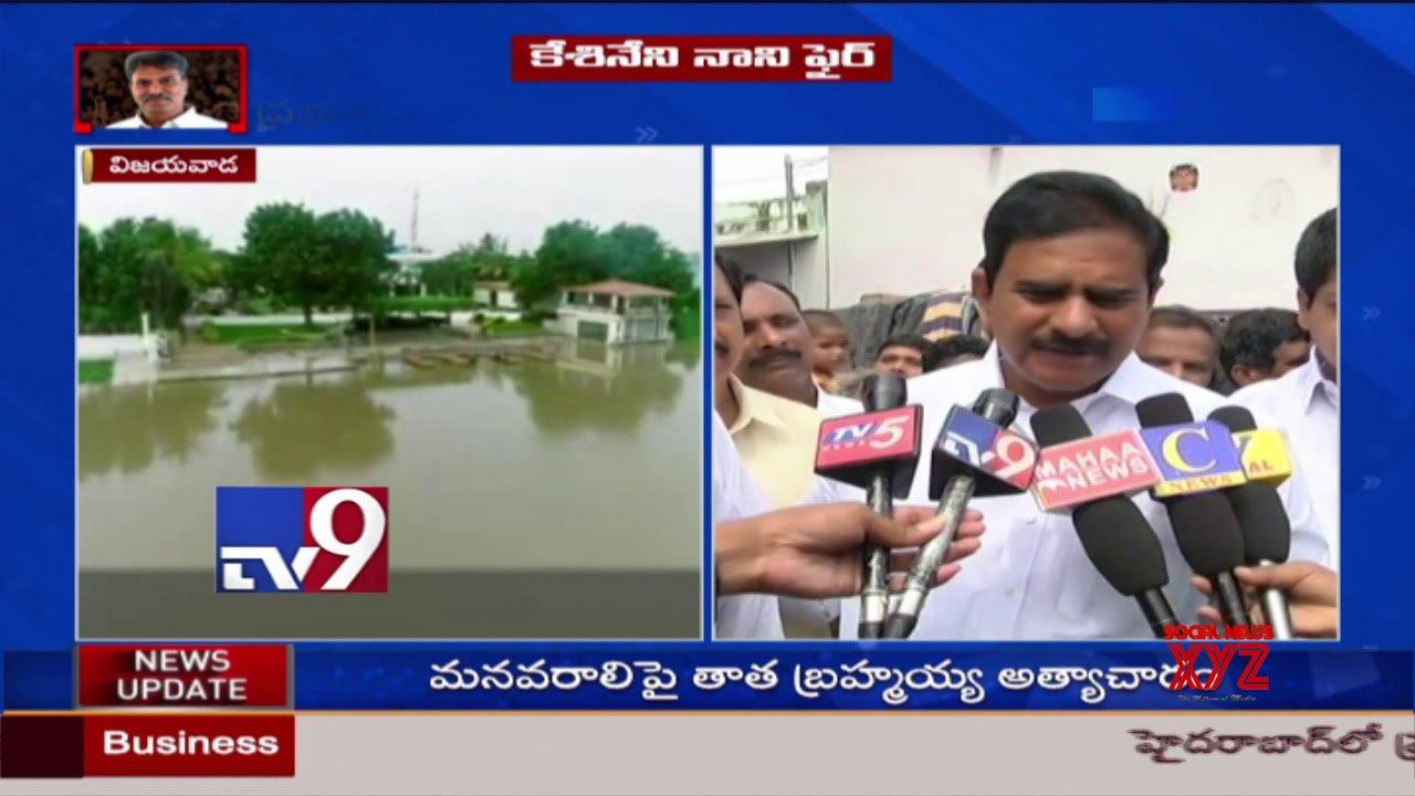 TDP leaders visits flood affected areas In Vijayawada - TV9 [HD] (Video)