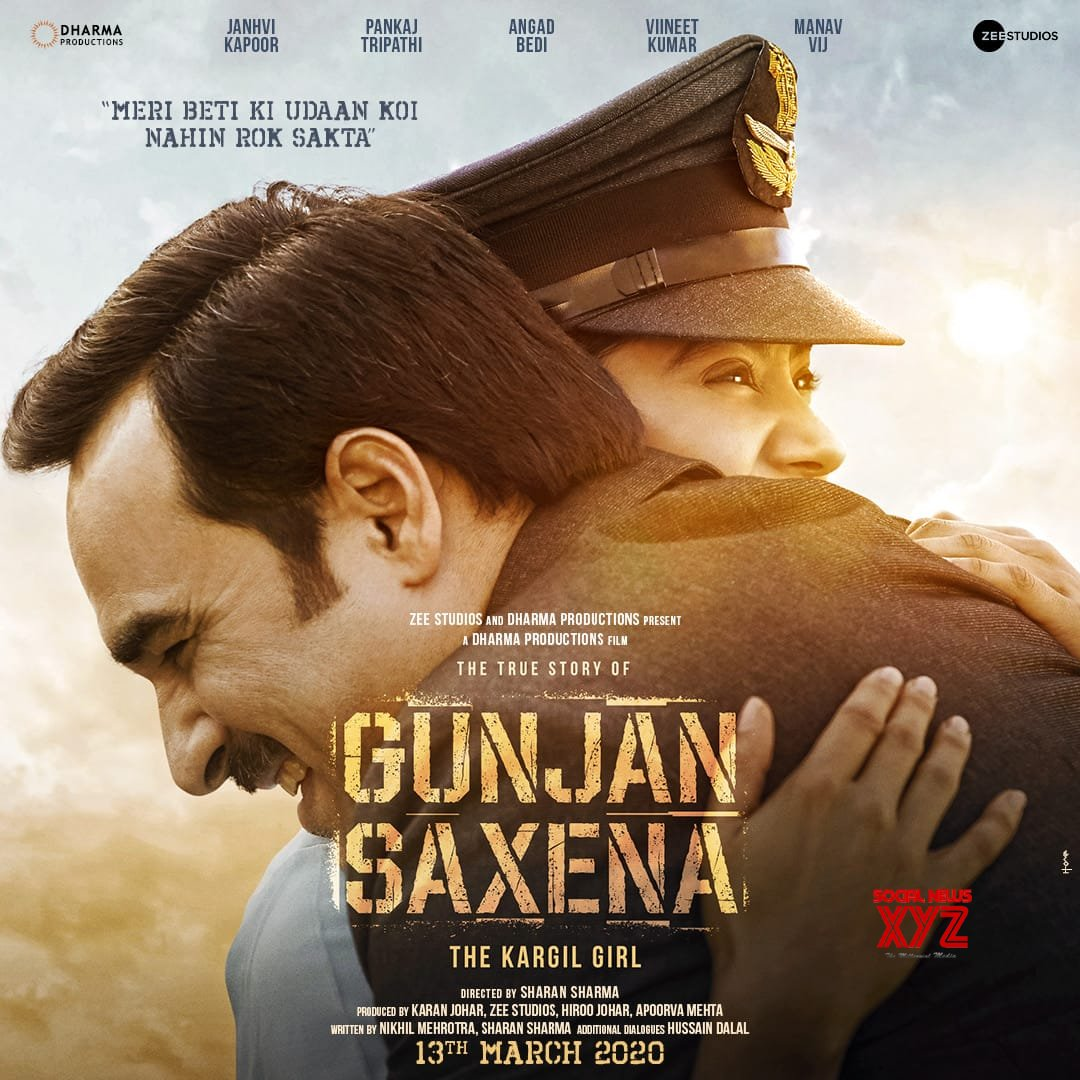 Janhvi Kapoor S Gunjan Saxena Movie First Look Posters Social News Xyz
