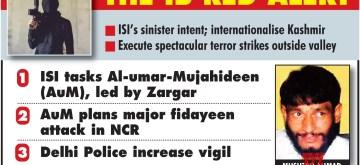The IB Red alert (Photo: IANS Infographics) `
