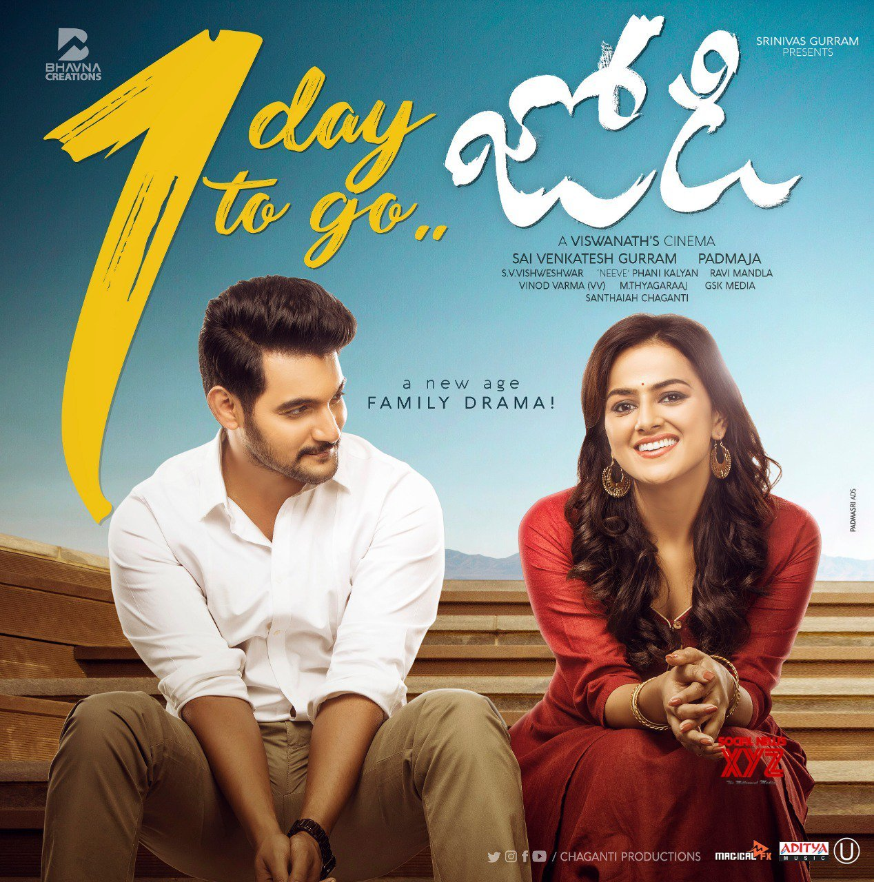 Aadi Saikumar And Shraddha Srinath's Jodi Movie 1 Day To Go Poster