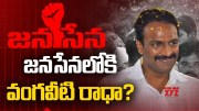 Vangaveeti Radha meets Pawan Kalyan in Rajahmundry Today, May join Janasena [HD] (Video)