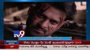 Prabhas 'Saaho' set a benchmark in Bollywood with huge collection - TV9 [HD] (Video)