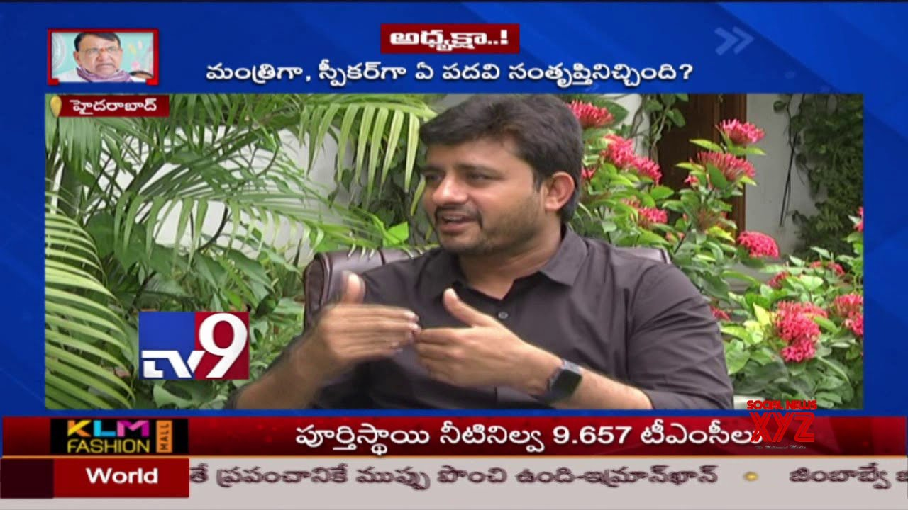 Exclusive Interview with Telangana Speaker Pocharam Srinivas