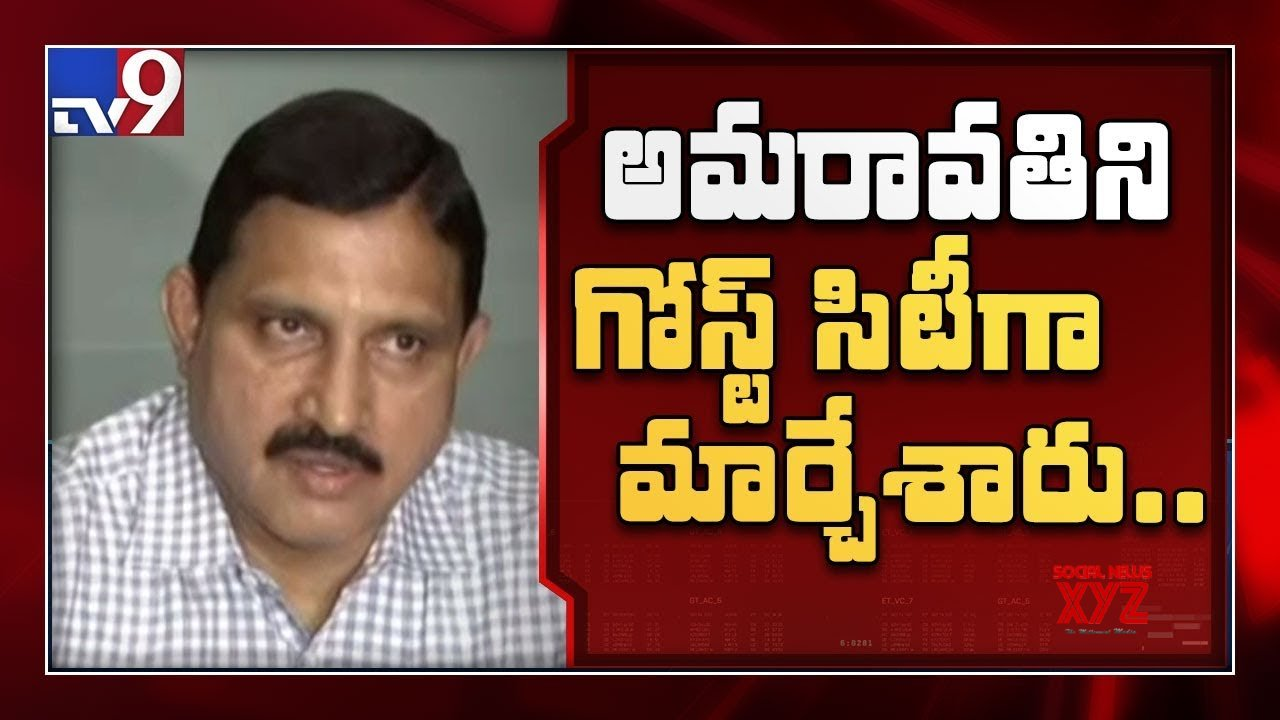 BJP Sujana Chowdary comments Over YS Jagan 100 Days