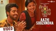 Sivappu Manjal Pachai | Aazhi Soozhndha Video | G.V.Prakash Kumar, Lijomol | Sasi | Siddhu Kumar (Video)